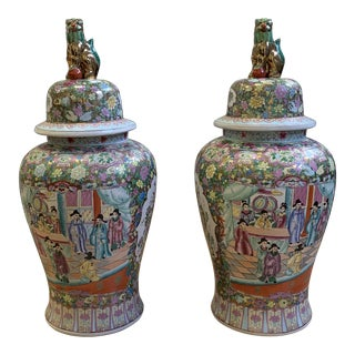 Mid-20th Century Chinese Ginger - a Pair For Sale