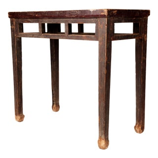 19th Century Qing Dynasty Elm Wood Writing Table For Sale