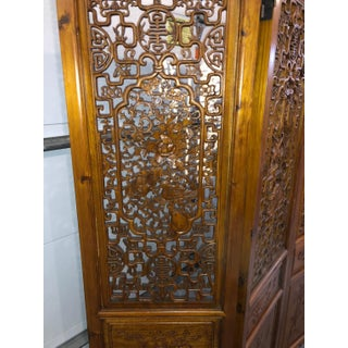 Antique Chinese Wooden 4-Panel Folding Screen Preview