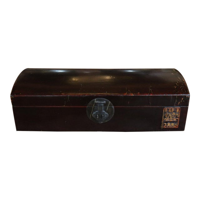 Chinese Black Lacquer Leather Table Chest For Sale