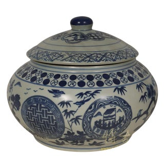Vintage Chinese Blue and White Porcelain Jar For Sale