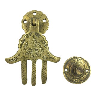 Vintage Hand of Fatima Door Knocker