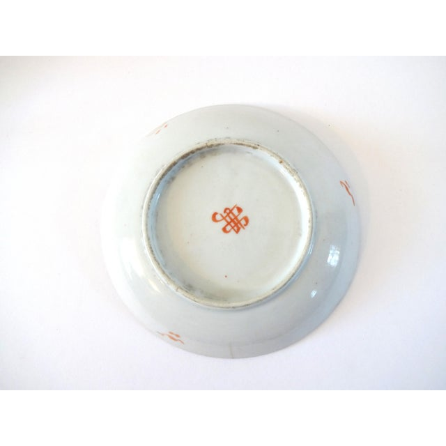 1736-1795 Qianlong Chinese Export Porcelain Famille Rose Dish For Sale In San Francisco - Image 6 of 8