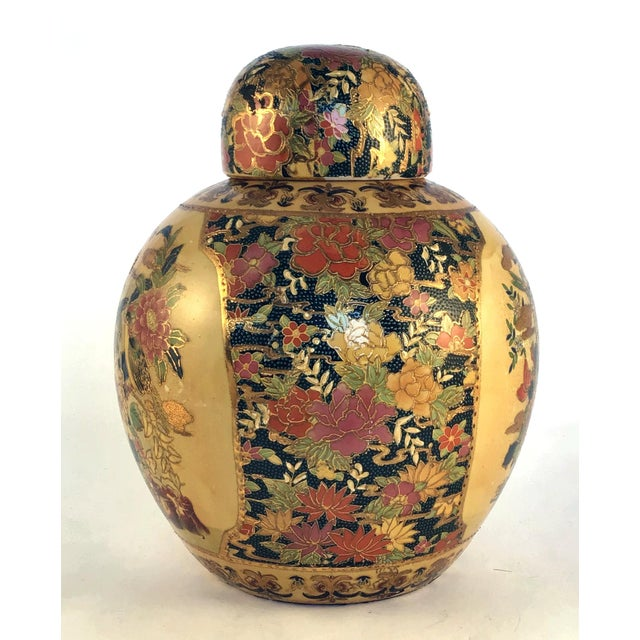 1900 - 1909 1900s Japanese Royal Satsuma Ginger Jar For Sale - Image 5 of 12