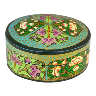 Mughal Kashmiri Coaster Set For Sale