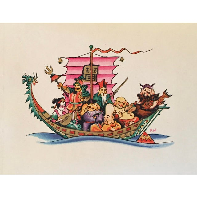1927 German Art Deco Mini Poster, Asian Men in a Boat - Image 2 of 4