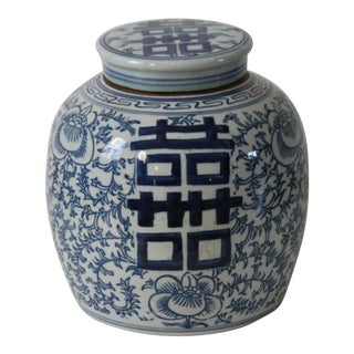 Chinese Double Happiness Ginger Jar For Sale