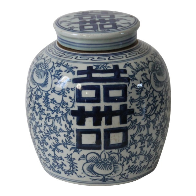 Chinese Double Happiness Ginger Jar - Image 1 of 3