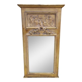French Small Trumeau Mirror For Sale