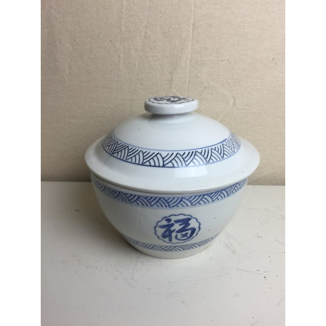 Blue and White Covered Rice Pot - Image 3 of 5