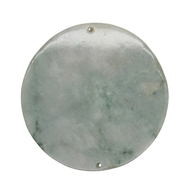 Art Deco Carved Natural Thick Round Shape Jade Pendant With Chinese Word Gather Fortune For Sale - Image 3 of 4
