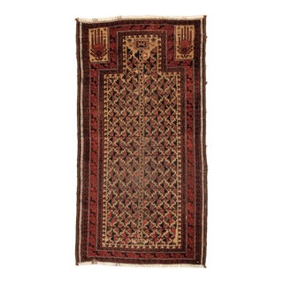 Antique Baluchistan Prayer Rug - 2′8″ × 5′2″ For Sale
