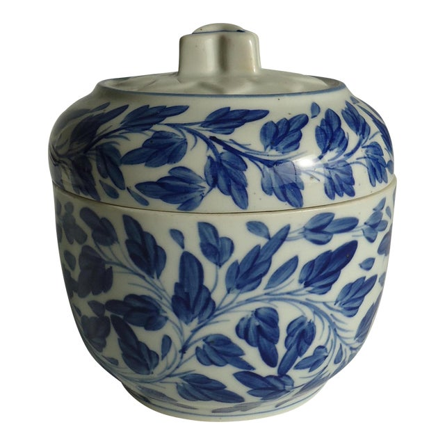 Blue & White Leaf Motif Jar - Image 1 of 5