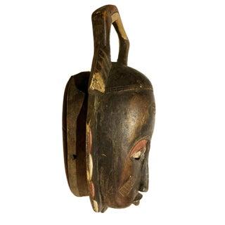"""African Baule Portrait Mask Cote d'Ivoire 16 """" H Preview"""