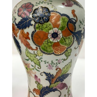 Vintage Tabacco Leaf Design Temple Jar Garniture Preview