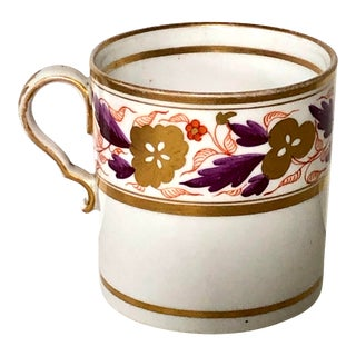 Spode Coffee Can Cup English Porcelain Georgian 1810 C. For Sale
