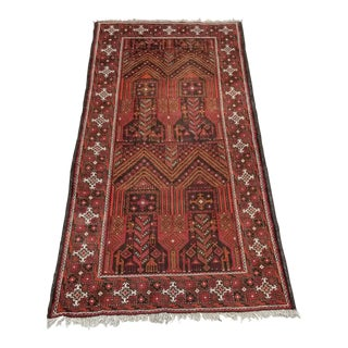 """1960s Vintage Sistani Persian Rug - 4' 7"""" X 9' 8"""" For Sale"""