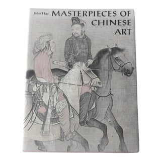 "Mid-Century ""Masterpieces of Chinese Art"" Reference Book"