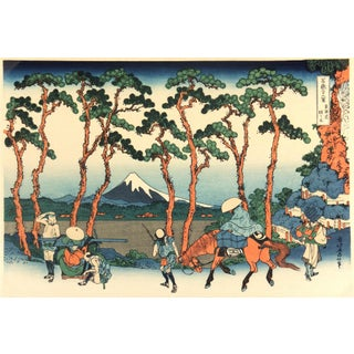Vintage Japanese Woodblock Print, C. 1950 For Sale
