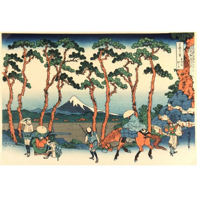 Vintage Japanese Woodblock Print, C. 1950 - Image 1 of 3
