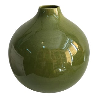 Crate & Barrel Italian Vase