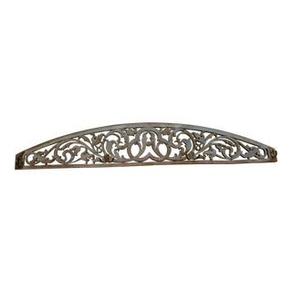 Antique Ceylonese Filigree Architectural Element