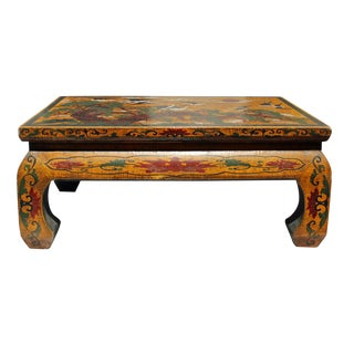 Chinese Tibetan Yellow Lacquer Cranes Pine Table Stand
