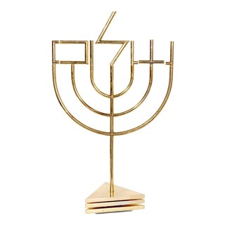 Shalom Menorah, Gold Plated Kinetic Sculpture by Yaacov Agam For Sale