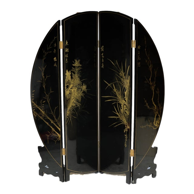 Chinese Four Panel Gilt Lacquer Floor Screen - Image 4 of 9