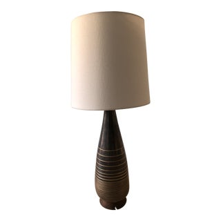 Modern Mid-Century Style West Elm Table Lamp For Sale
