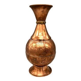 Vintage Moroccan Islamic Inscribed Hand Hammered Pure Red Copper Vase For Sale
