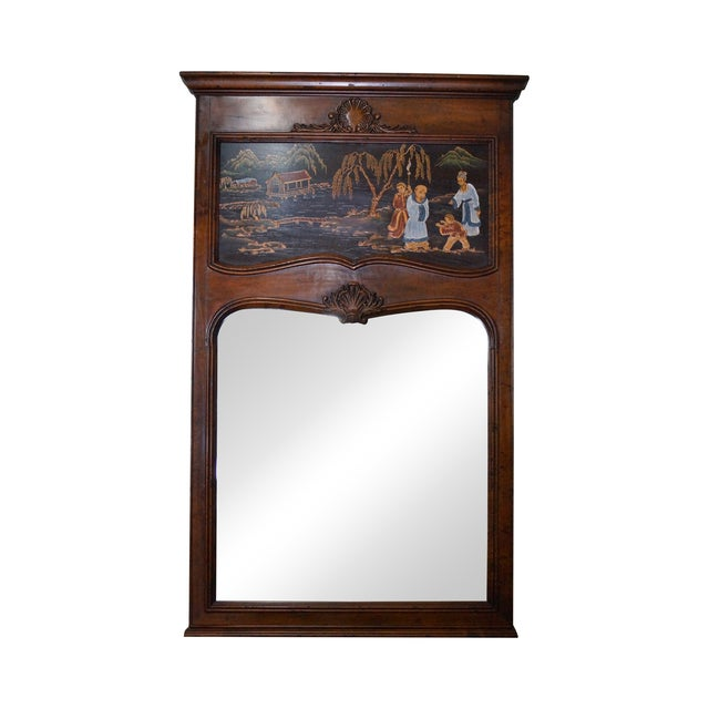 Henredon French Louis XV Style Trumeau Mirror For Sale