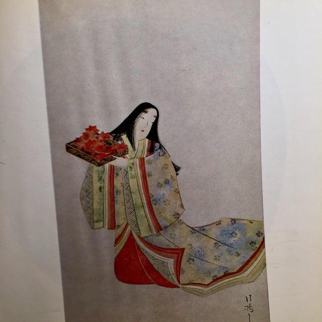 Paper Utamaro Korin & Golden Screen Painting Books - Set of 3 For Sale - Image 7 of 11