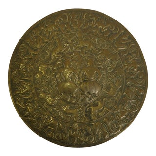 18th Century Antique Brass Plaque For Sale