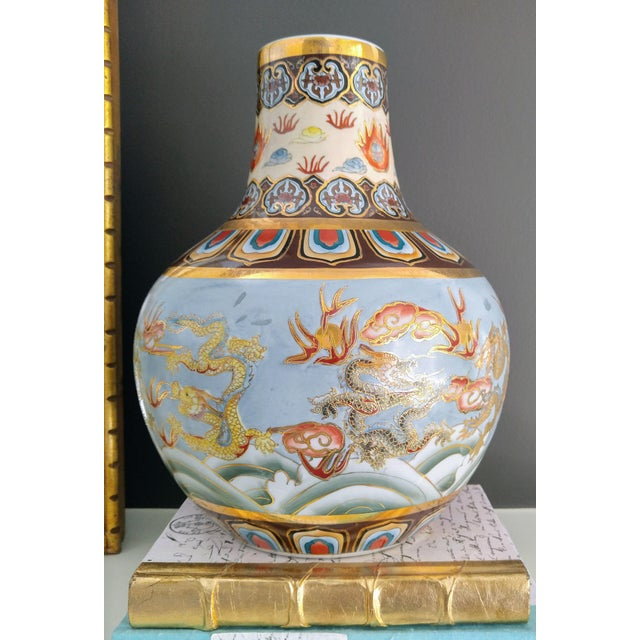 Late 20th Century Asian Modern Ceramic Good Fortune Vase For Sale - Image 5 of 9