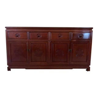 Chinese Mid-Century Modern 4 Door 4 Drawer Rosewood Buffet Sideboard Credenza For Sale
