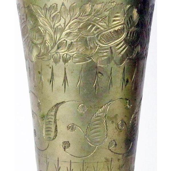 Vintage Solid Brass & Patina Vase For Sale - Image 5 of 6