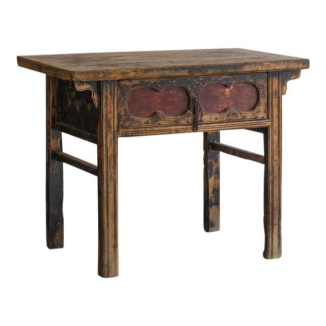 Antique Chinese Table, Long Drawer, Kaung Hsu Period circa 1875 For Sale - Superb Antique Chinese Table, Long Drawer, Kaung Hsu Period Circa