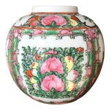 Image of Petite Rose Medallion Ginger Jar For Sale