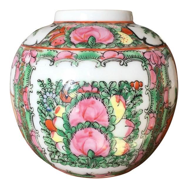 Petite Rose Medallion Ginger Jar For Sale