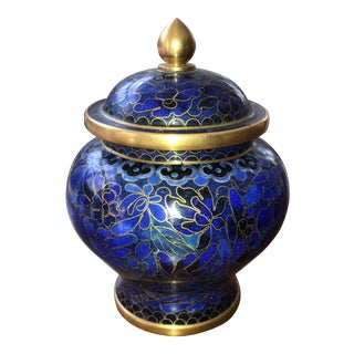 20th Century Chinoiserie Jingfa Cloisonne Blue Ginger Jar For Sale