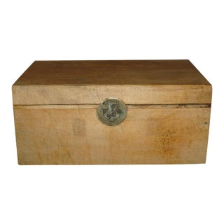 Vintage Beige Leather Trunk For Sale