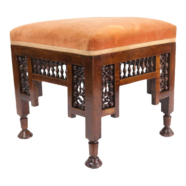 Mediterranean Stool With Deep Salmon Suede Seat - Image 1 of 6