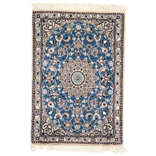 "Pasargad N Y Persian Nain Silk & Wool Rug - 2' X 2'11"" For Sale"