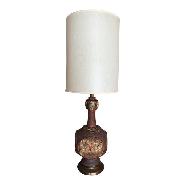Mid-Century Table Lamp - 1960s - Image 1 of 4