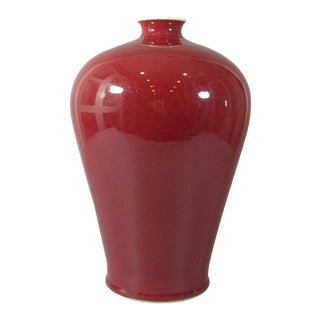 Chinese Imperial-Style Langyao Red/Ox-Blood Porcelain Meiping Vase