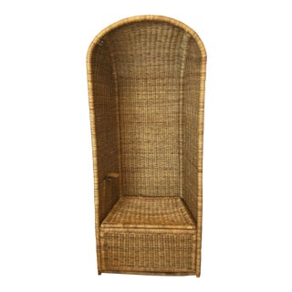 1950s Vintage Dome Wicker Chair For Sale