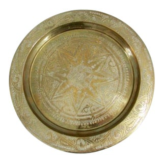 1970s Etched Brass Round Tray For Sale