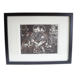 Vintage Russian Yakut Folk Art Lithograph For Sale
