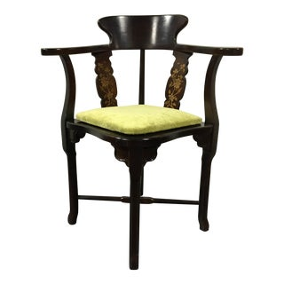 Lane Vintage Mid-Century Corner Chair